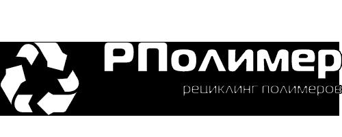РПолимер